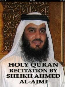 Ahmed bin Ali Al Ajmi