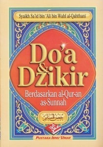 Hisnul muslim 1_20131210133858