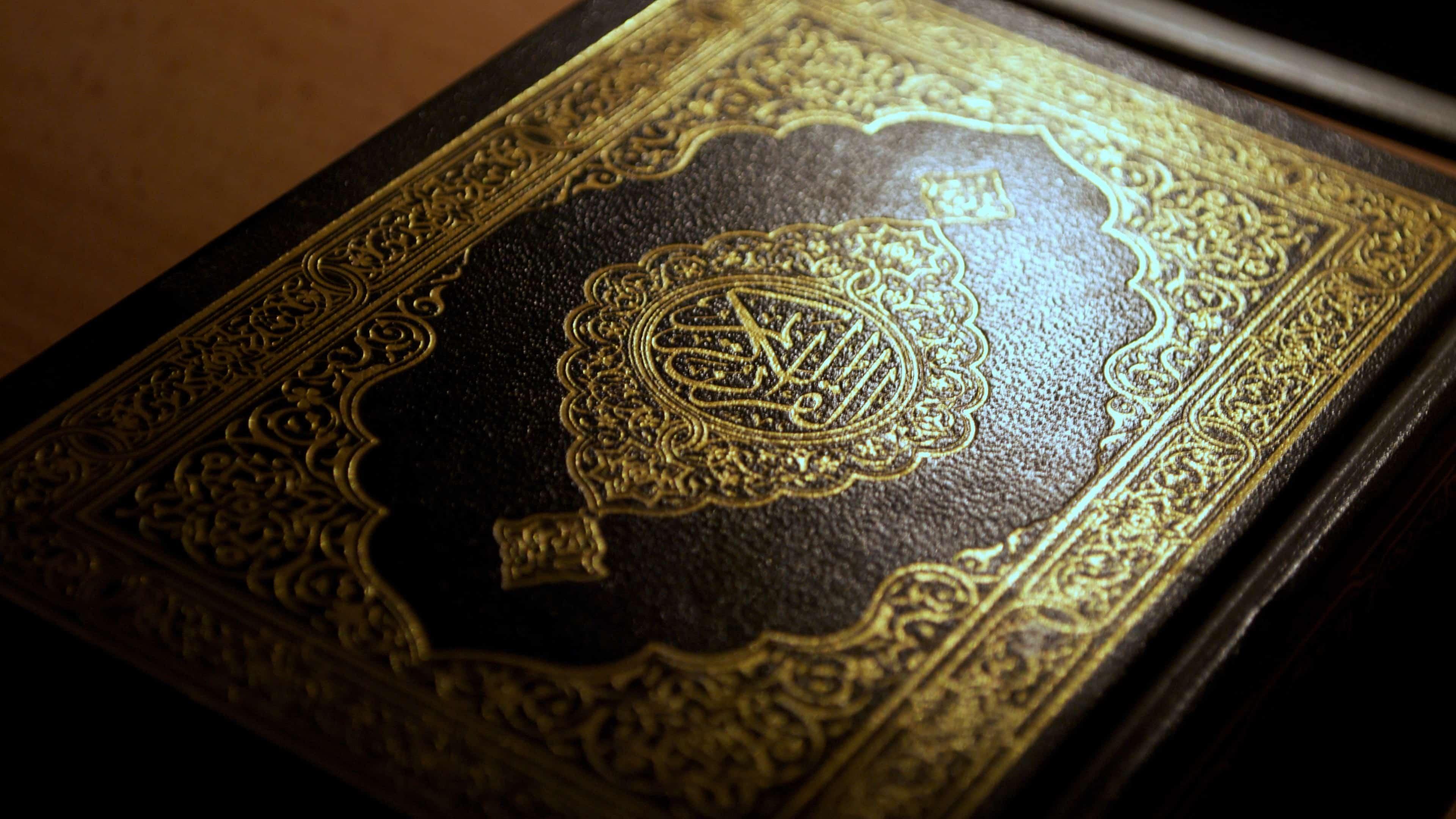 Wallpaper Islami 8 Mega Pixel Download Free Gratis Terbaru 2010 Wallpaper Islami