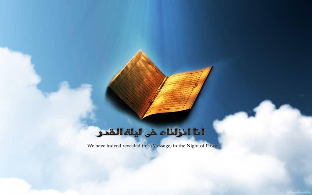 shahro_ramadan_by_islamicwallpers