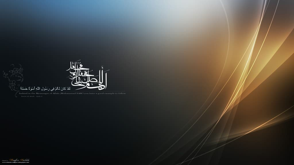 ya_muhammad_vista_background_by_islamicwallpers