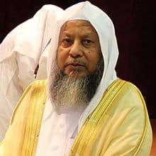 Syaikh Muhammad Ayyub