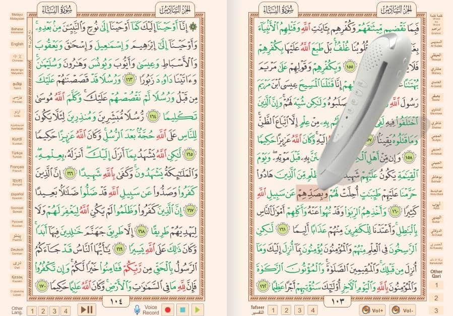 quran-read-pen-fulldemo